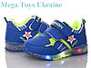Кросівки зі світлом для хлопчиків розміри 21-26