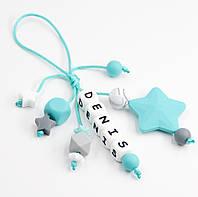 """Брелок с именем вашего ребенка на детский рюкзачок """"Бирюзовая Звезда Денис"""", фото 1"""