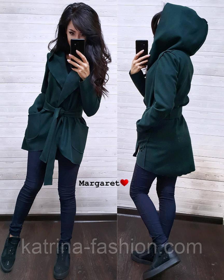 Женский кардиган-пальто с капюшоном и поясом (4 цвета)