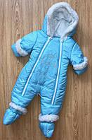 Детский зимний комбинезон трансформер на девочку цельный с мехом под овчину, фото 1