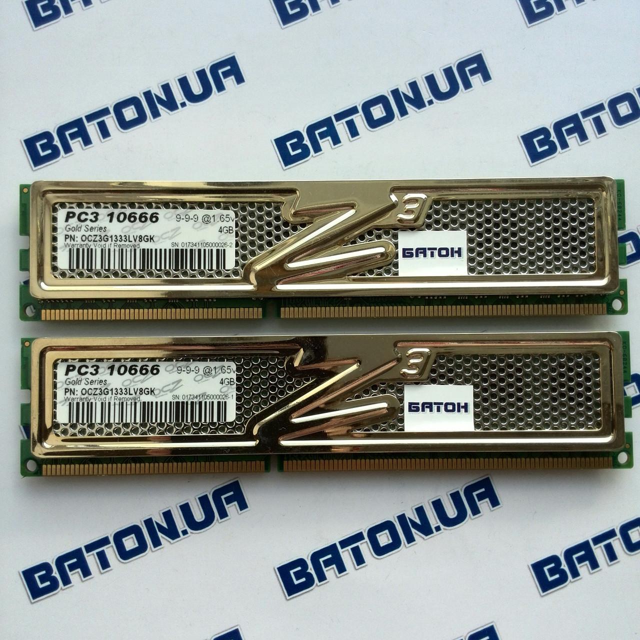 Игровая оперативная память OCZ Gold DDR3 8Gb KIT of 2 1333MHz PC3 10600U CL9 (OCZ3G1333LV8GK)