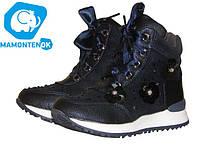 Демисезонные ботинки 2303, р 26,28, фото 1