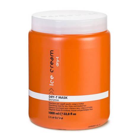Маска питательная для сухих и поврежденных волос Dry-T 1000 мл inebrya, фото 2