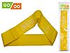 Эспандер-петля GO-DO 605-0,7мм (3 MEDIUM)