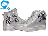 Детские ботинки кеды Jong Golf  675, р 26