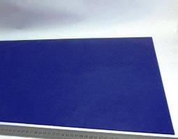 Бумага тишью ультрамарин 50х70 см.