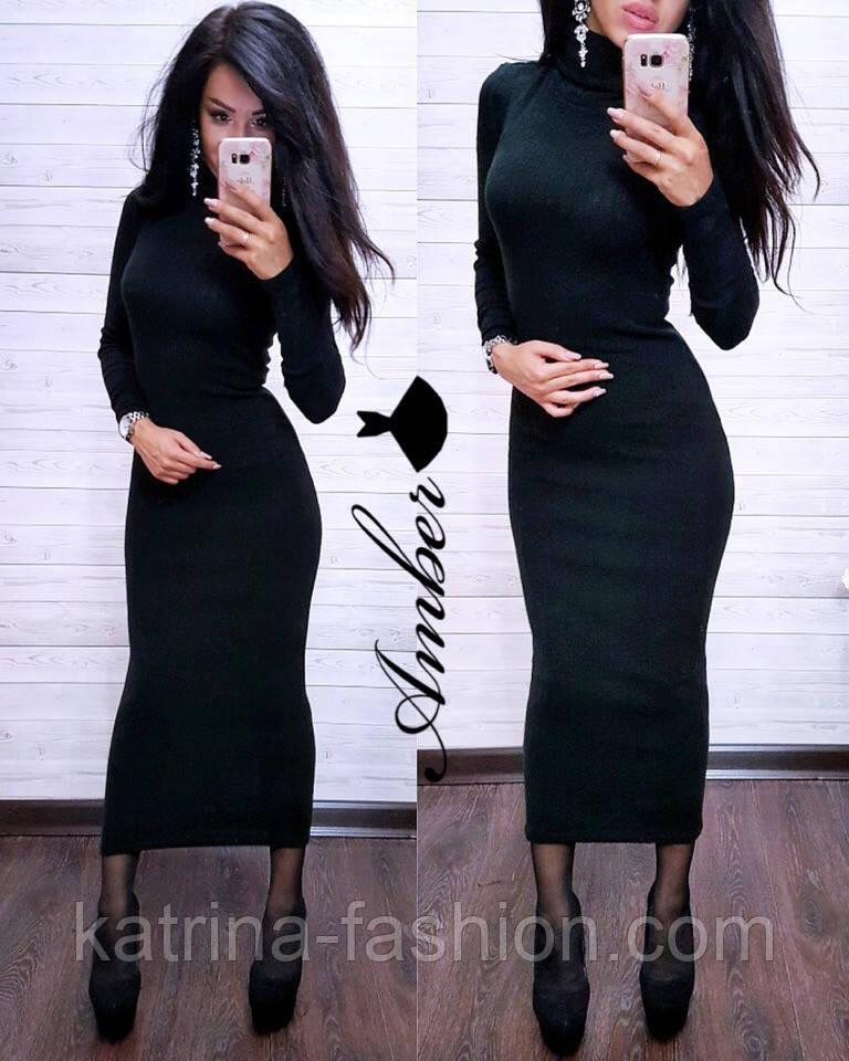 Женское платье-гольф макси из ангоры рубчик (4 цвета)