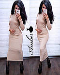Женское платье-гольф макси из ангоры рубчик (4 цвета), фото 3