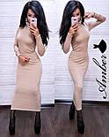 Женское платье-гольф макси из ангоры рубчик (4 цвета), фото 5