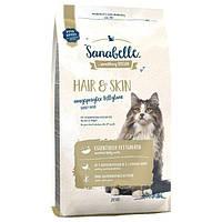 Bosch Sanabelle Hair & Skin 2кг корм для выставочных и привередливых кошек
