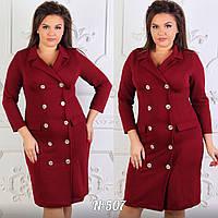 Платье хит сезона в Украине. Сравнить цены, купить потребительские ... 97f06b4ea93