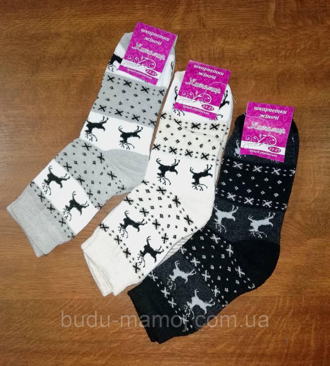 Теплые мягкие женские носки