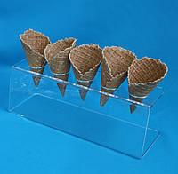 Подставка под мороженное рожок 5 отверстия, фото 1