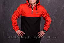 Мужской костюм анорак со штанами Nike реплика оранжевый + подарок , фото 2