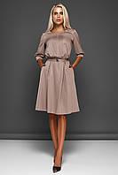 Повседневное Комфортное Платье с Карманами Бежевое S-XL, фото 1