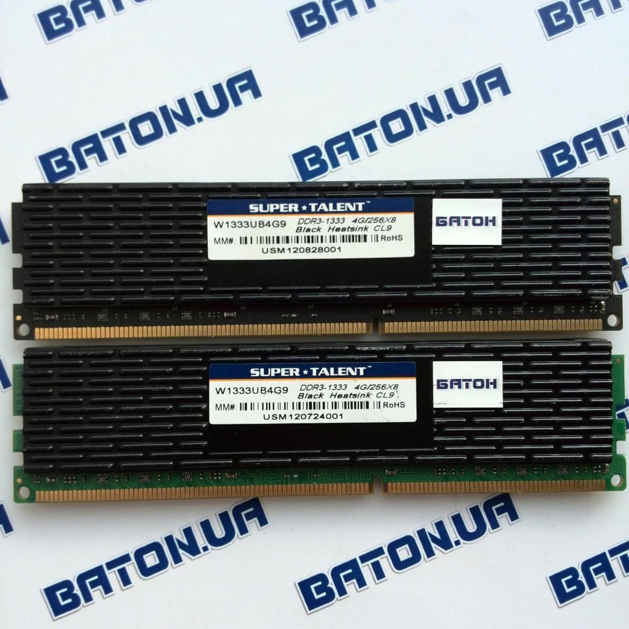 Игровая оперативная память Super Talent DDR3 4Gb+4Gb 1333MHz PC3 10600U CL9 (W1333UB4G9)