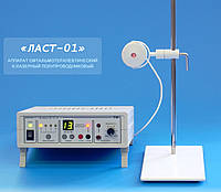 Аппарат Ласт-01 для лазеротерапии и лазеростимуляции сетчатки глаза
