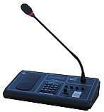 Пульт дистанционного управления радиостанцией ПДУ-3Е, фото 2