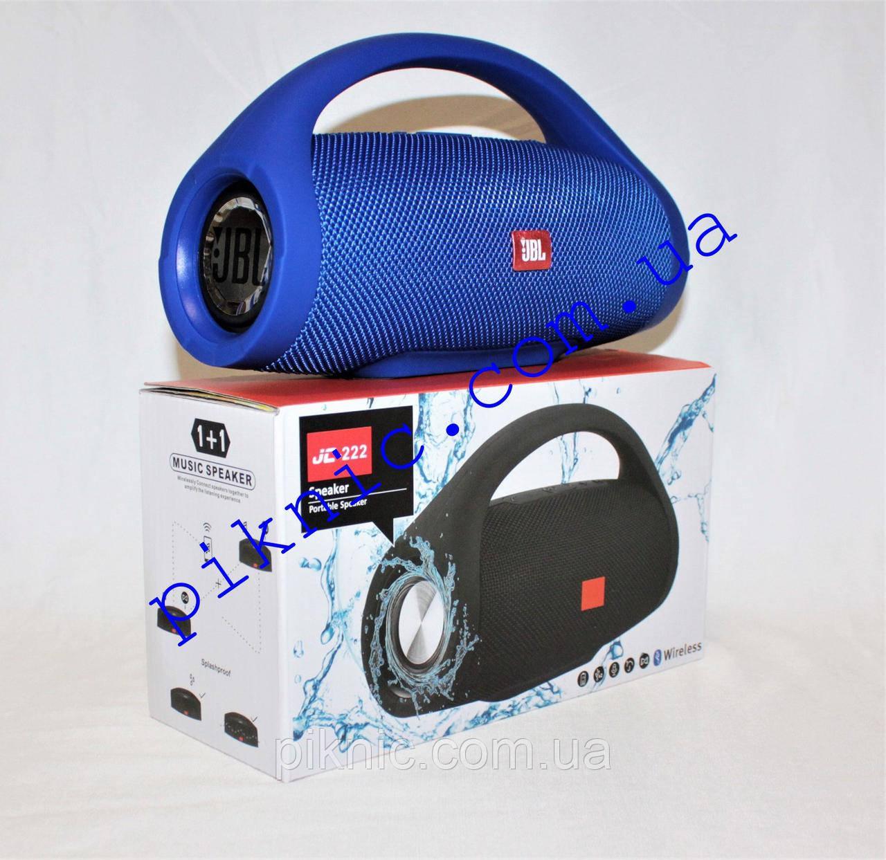 Беспроводная колонка JBL Boombox. Портативная Bluetooth колонка. Синий