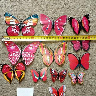 3D Стікери метелики наклейки з магнітами і з наклейкою на стіну червоні 12штук набір, фото 2
