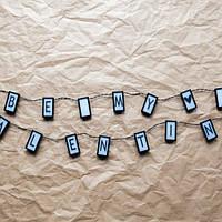 Гирлянда из букв с подсветкой Letter light string, фото 1
