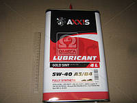 Масло моторное AXXIS 5W-40 A3/B4 Gold Sint (Канистра 4л)Польша.