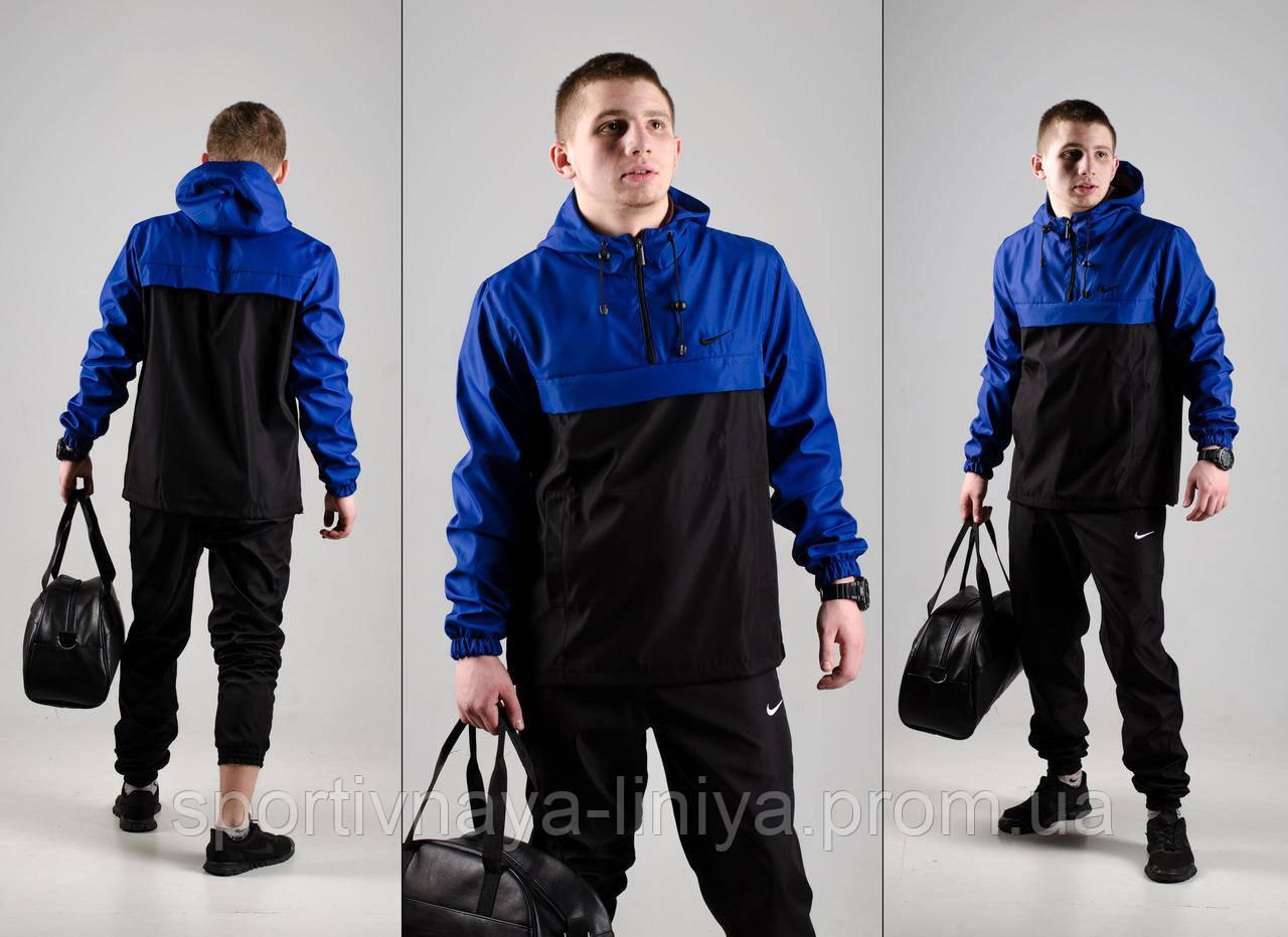 Мужской костюм анорак со штанами Nike реплика темно-синий + подарок