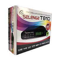 T2 тюнер телевизионная приставка SELENGA T81D (DVB-T2/DVB-C)