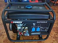 Бензогенератор Q-Power Рro GG7000LЕ 5кВт(5.5), фото 1