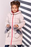 Детское зимнее пальто Мелитта цвет крем
