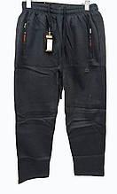 Брюки теплые Shooter зимние мужские спортивные штаны Шутер  Черные с красной надписью на карманах