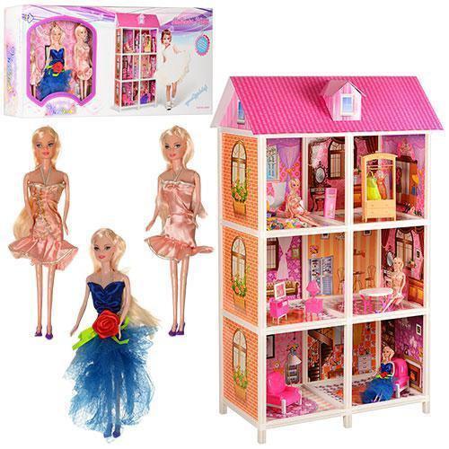 Детский кукольный домик для Барби 66886 + 3 куклы