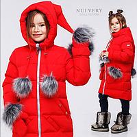 Детское зимнее пальто Мелитта цвет алый