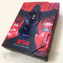 Беспроводная оптическая мышка мышь G8