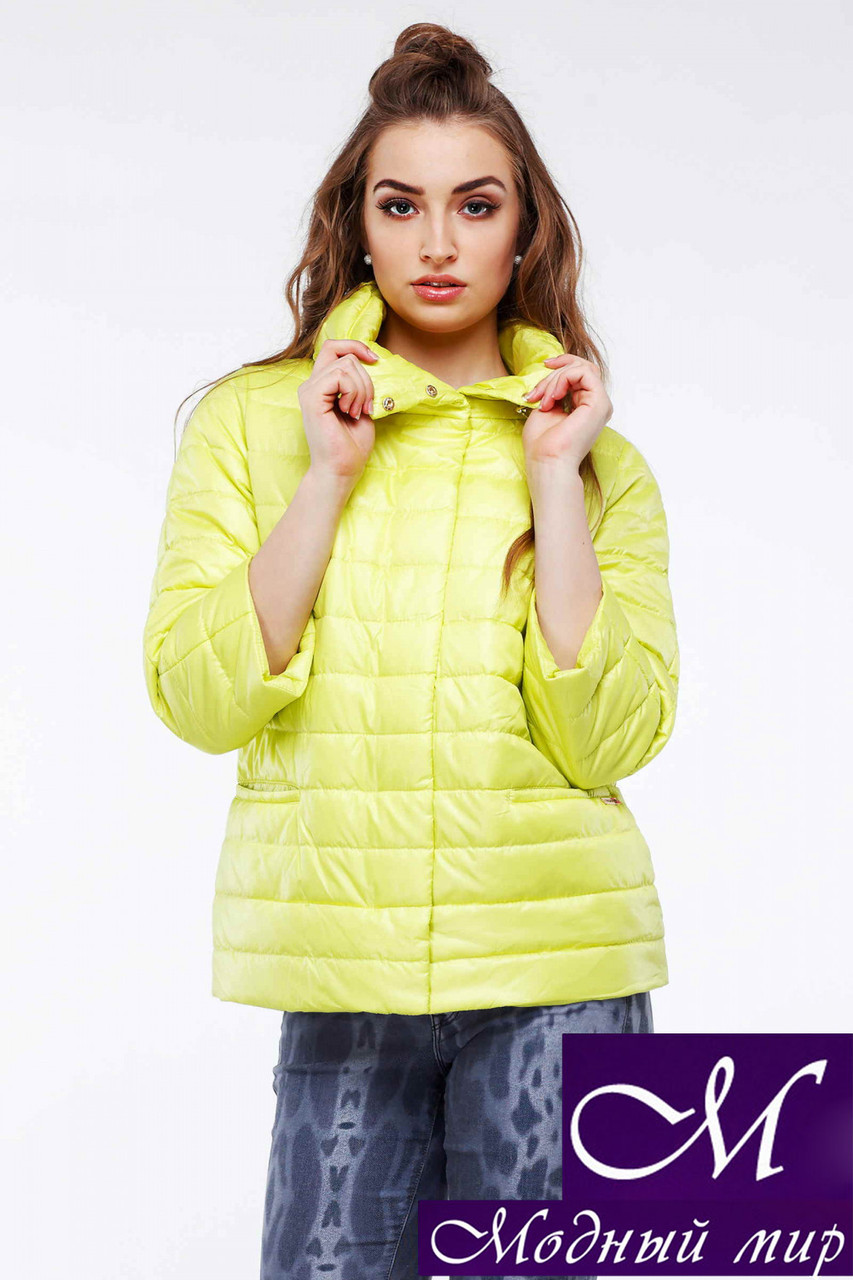 Женская демисезонная куртка (р. 42-54) арт. Фарида желтый № 38