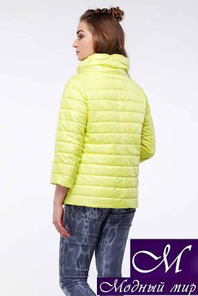 Женская демисезонная куртка (р. 42-54) арт. Фарида желтый № 38, фото 2