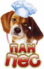 Сухой корм для собак Пан Пес
