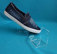Подставка под обувь, фото 1