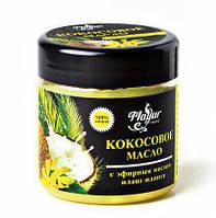 Кокосовое масло с эфирным маслом иланг-иланга ТМ «Мayur», 140мл