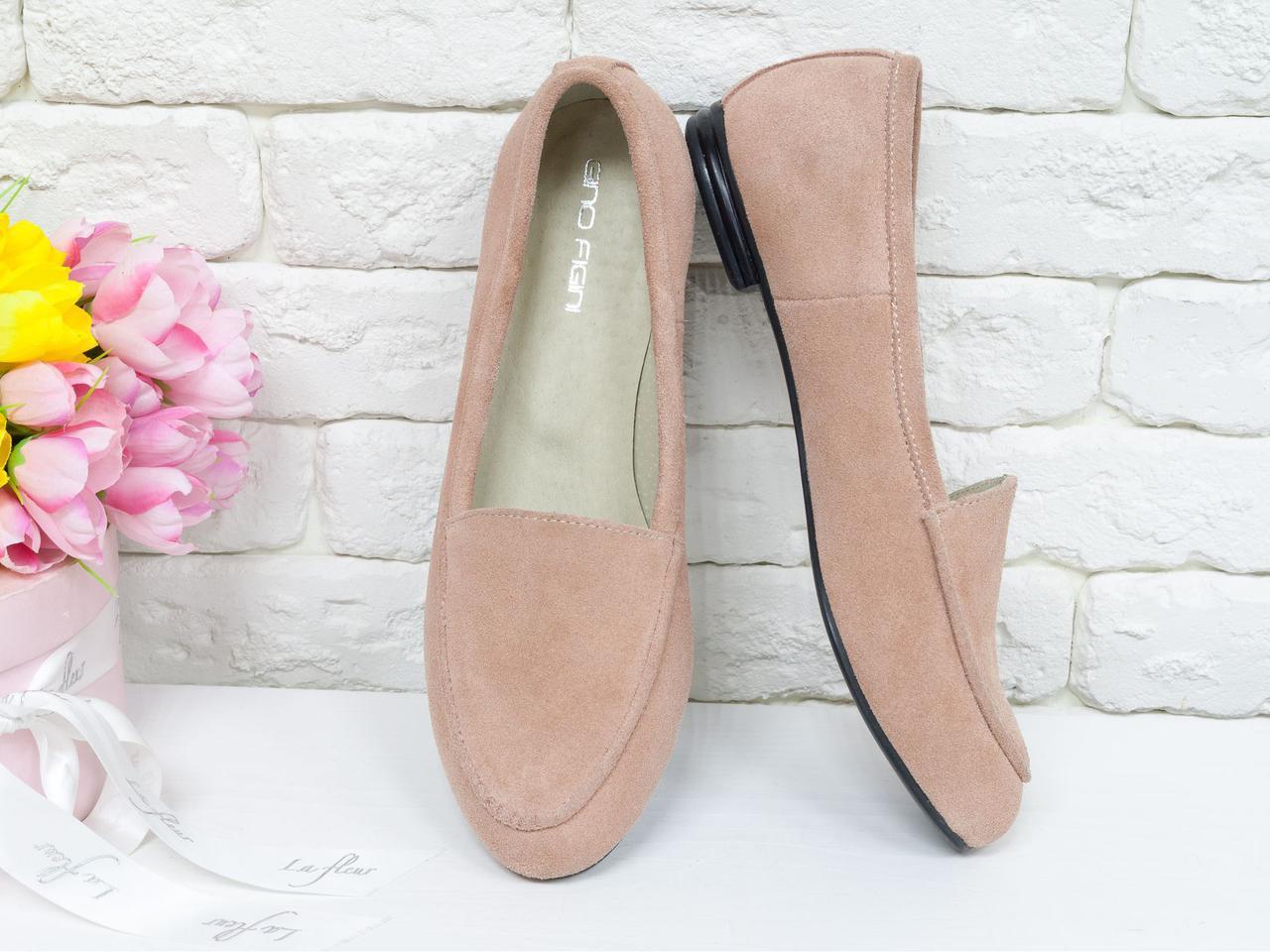 Облегченные туфли из натуральной итальянской замши персикового цвета на низком ходу