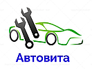 AvtoVita