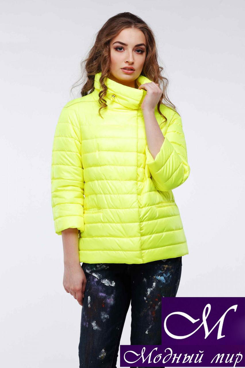 26e734aa5cd Женская яркая весенняя куртка (р. 42-54) арт.Фарида - Модный
