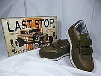 """Дентские кроссовки для мальчика """"Jong Golf"""" Размер: 23, фото 1"""
