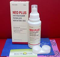 Розчин для контактних лінз Neo Vision, Neo Plus, 130 мл