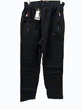 Брюки теплые Shooter прямые зимние мужские спортивные штаны Шутер  Синие с красной отделкой на карманах