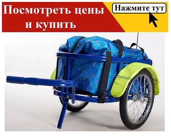 Велотрейлеры и велоприцепы
