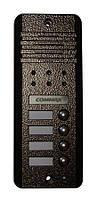 Вызывная панель Commax DRC-4DC для 4-х абонентов, фото 1