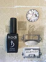 Rubber Base Gel, Kodi 12ml ( с кисточкой )