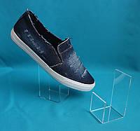 Подставка под обувь эконом , фото 1