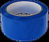 Скотч синій 48 мм
